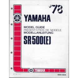 YAMAHA SR 500 (E) de 1978 (présentatioon modèle)