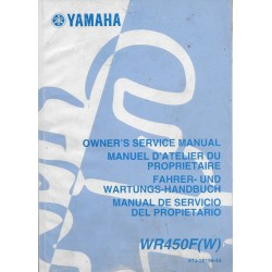 YAMAHA WR 450 F (W) de 2007 type 5TJ