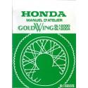 HONDA GL 1200 DG / AG (Additif octobre 1985)