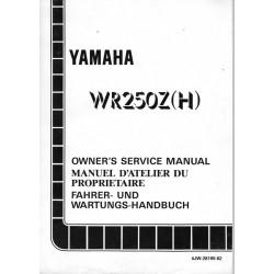 Manuel atelier YAMAHA WR 250 Z (H) / 1995