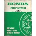 HONDA CR 125 R 1987 (Additif décembre 1986) Type KS6
